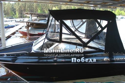 Ходовой тент на лодку и катер цена в компании «МаринЛайн». Ссылка на фотографию: http://marinline.ru/uploads/posts/2018-06/1528915654_hodovyie-tentyi-na-kater-hodovoy-tent-19.jpg
