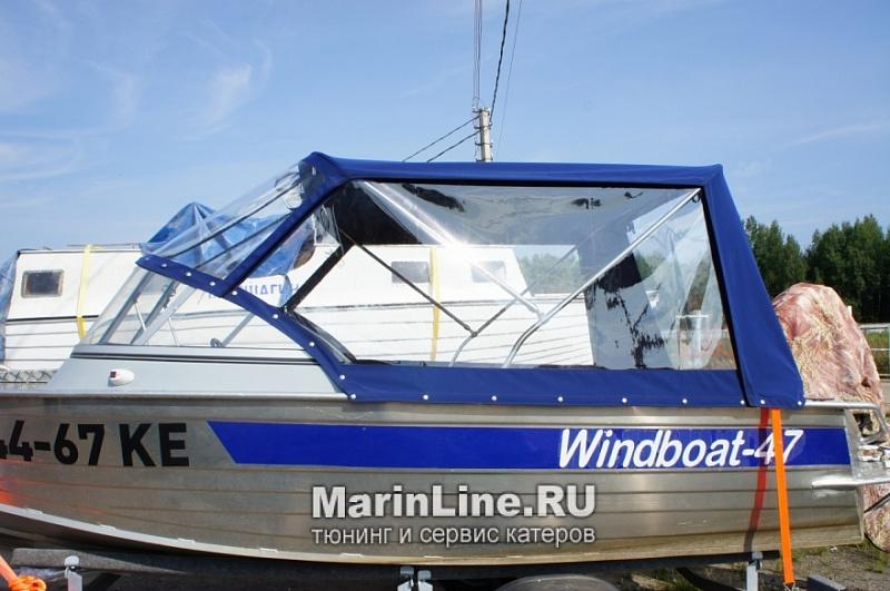 Ходовой тент на лодку и катер цена в компании «МаринЛайн». Ссылка на фотографию: http://marinline.ru/uploads/posts/2018-06/1528915675_hodovyie-tentyi-na-kater-hodovoy-tent-s45.jpg