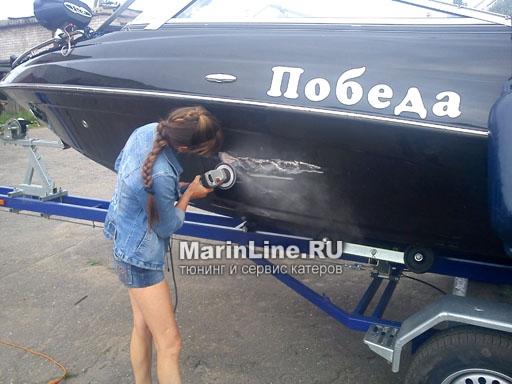 Полировка катера цена в компании «МаринЛайн». Ссылка на фотографию: http://marinline.ru/uploads/posts/2018-08/1534156996_polirovka-katerov-1.jpg